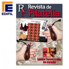 Números atrasados de R. F. Revista de Filatelia