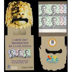 Carné de Promoción de la Filatelia Torremolinos ECC 2017
