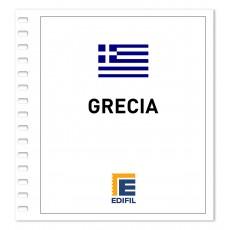 Grecia 2001/2005. Juego hojas ilustrado. Color