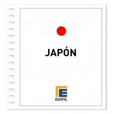 Japón 1981/1990. Juego hojas ilustrado