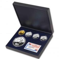 V Centenario de la muerte de Cristobal Colón. Serie completa oro/plata