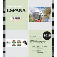 Suplemento MANFIL 2018 (2º semestre)