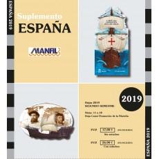 Suplemento MANFIL 2019 (2º semestre)